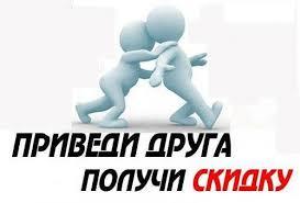 Жалюзи Красноярск акции