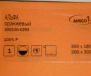Обозначения на ткани для жалюзи
